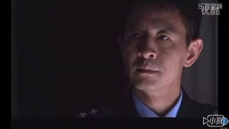 电视剧《国门英雄》郭晓峰饰方虎, 虎哥迅速而来, 却扑了个空