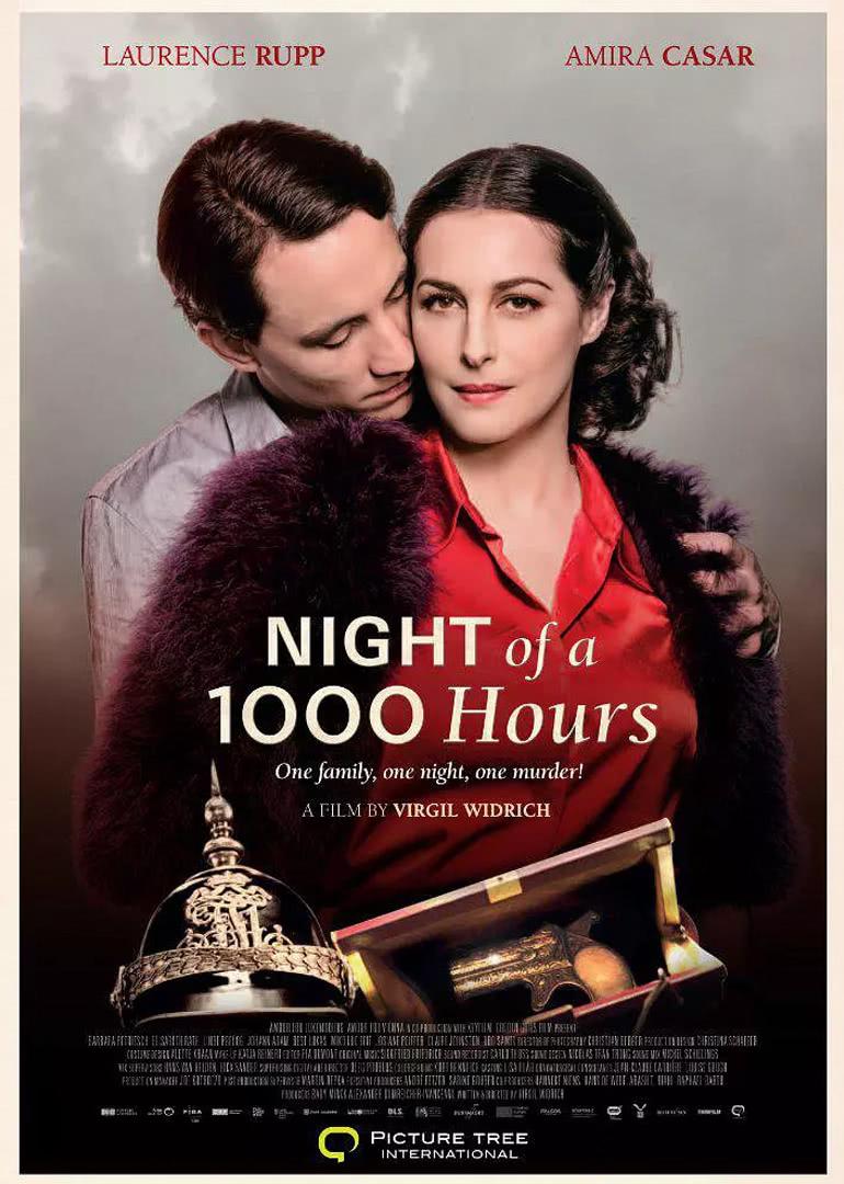 1000小时的夜晚