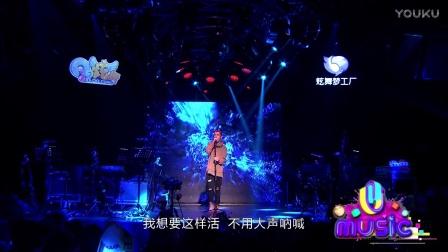 王栎鑫开唱《你懂不懂》,燃爆全场