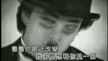 陈奕迅-好久不见-国语-流行-DVD原唱