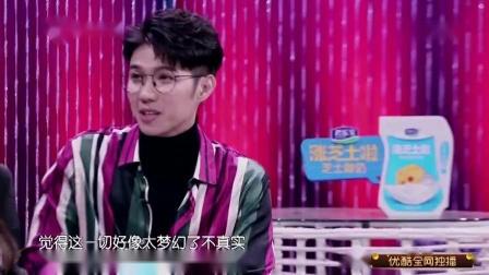 新相亲大会第一季王富贵钟元凯很精彩