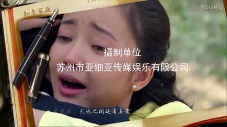 刘欢从头再来电视剧《知青家庭》主题曲