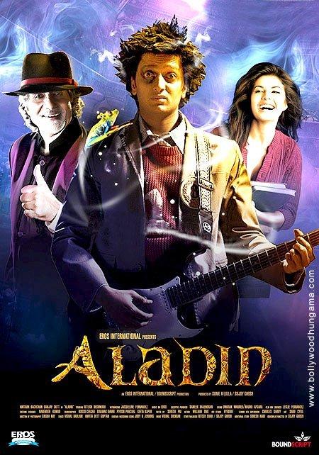 阿拉丁神灯 2009版