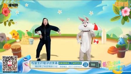 海草舞教学视频幼儿律动操舞蹈_儿童频道_播视网4