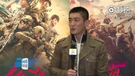 杜江专访,谈《红海行动》电影拍摄