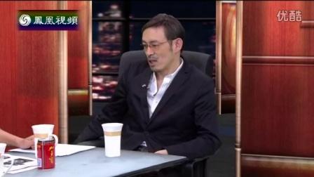 马家辉:年轻男生比较放肆 缺乏礼貌含蓄 - 社会资讯 - 锵锵三人行 - 凤凰视频