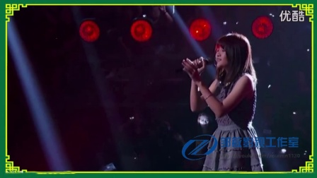 中国新歌声  汪晨蕊  《爱情转移》