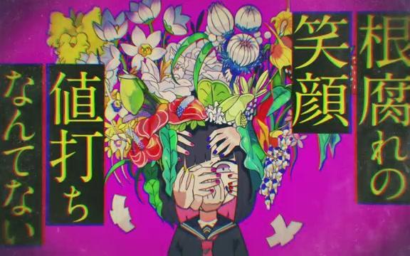 【luz】快乐的悲剧结局