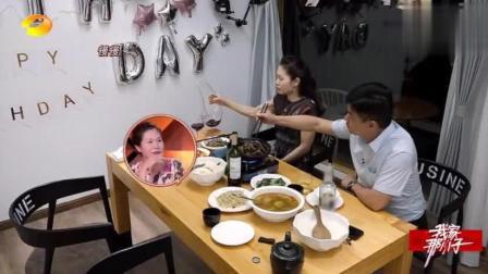 我家那小子:武艺爸妈开启日常吵架模式,网友:好可爱的一家人