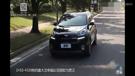 《家用汽车》试驾东风悦达起亚KX3