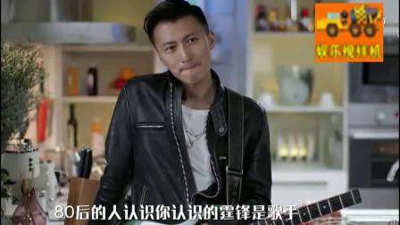 中国好声音2018第2期李健周杰伦抢到新学员