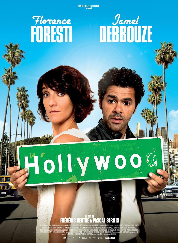 玩转好莱坞