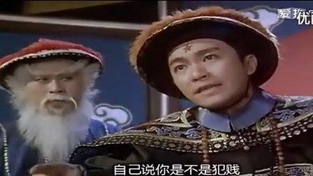 周星驰搞笑电影全集精彩集锦3-标清