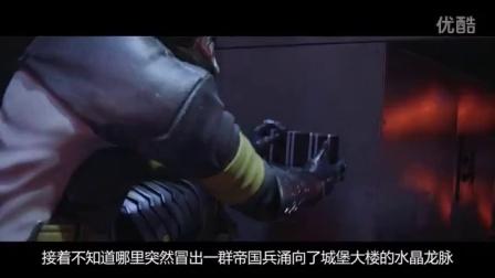 几分钟看完开挂般的顶级动画《最终幻想王者之剑》