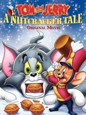 猫和老鼠3 剧场版