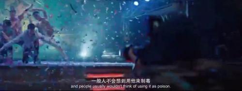 《唐人街探案 》-第10集精彩看点 昊二推演找出罪人