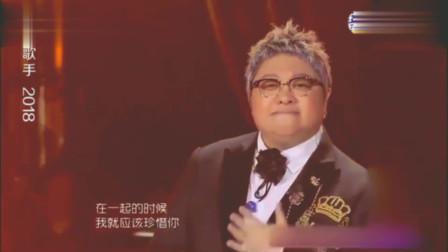 """歌手2018:徐佳莹唱""""浪费"""",听哭2万人,女生最爱的版本!"""