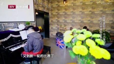 跨界喜剧王20161029-明星助阵au0 内涵视频 内涵段子