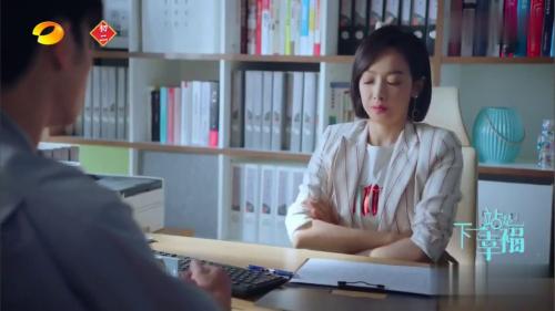 《下一站是幸福 》-第2集精彩看点 元宋贺繁星假装男女朋友