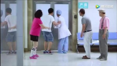 《我的宝贝》刘若男进产房产子,外面一家人比她自己还紧张害怕!