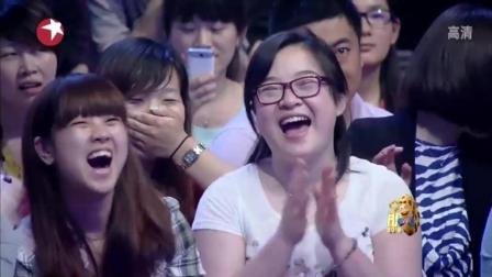 今日共同关注爆笑80后脱口秀王自健: 三维动画片
