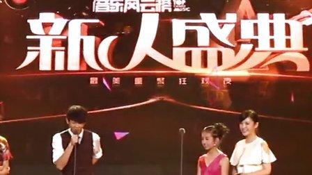 131206音乐风云榜 颁奖环节 白举纲 年度潜力新人