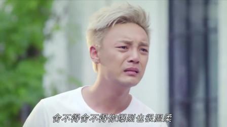 我的体育老师:邱枫再也挽回不了王小米,小米:二叔你带我回家吧!