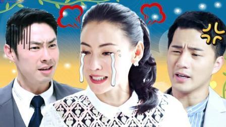 《如果爱》吴建豪后悔离婚欲重追前妻张柏芝得知丧子真相逃婚