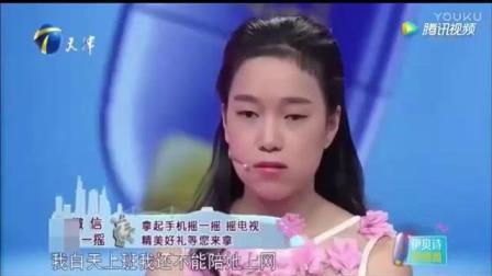 爱情保卫战2017: 相差25岁的婚姻能幸福吗?