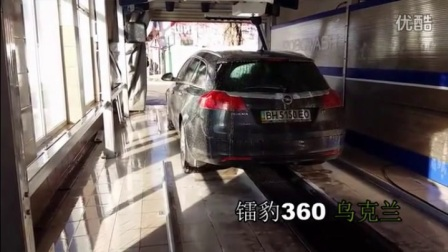 免擦电脑自动洗车机价格 全自动洗车机价位