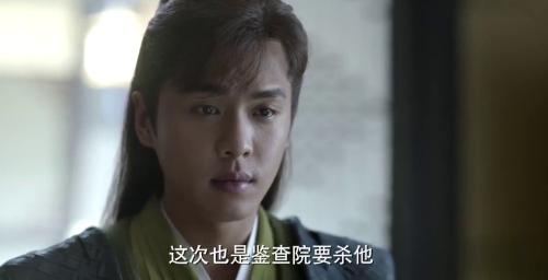 《庆余年》-第2集精彩看点 周管家勾结腾梓荆谋害范闲