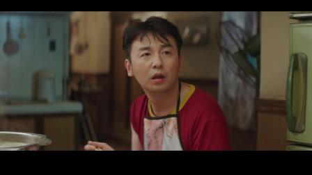 超时空同居徐峥删减片段~
