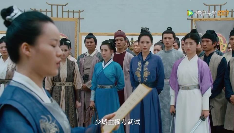 《传闻中的陈芊芊》第9集预告