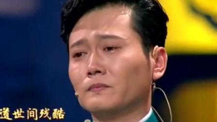 相声有新人,孟鹤堂受前辈欺负,当场落泪,郭德纲说话太解气