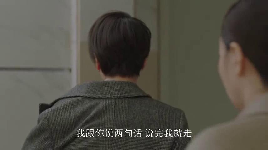 电视剧小欢喜:童文洁醉酒