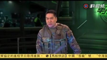 台湾研发新型雷达可提前侦追解放军歼-军情观察室
