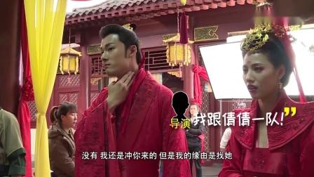 《盛唐幻夜》独家花絮:吴倩对戏自爆没谈过恋爱