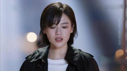橙红年代:刘子光表白胡蓉:我爱你
