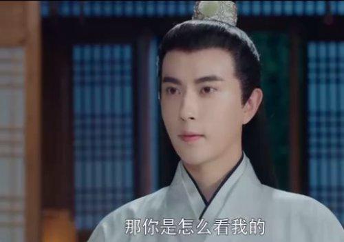 明月曾照江东寒第7集预告片