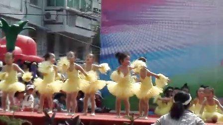六一节儿童舞蹈