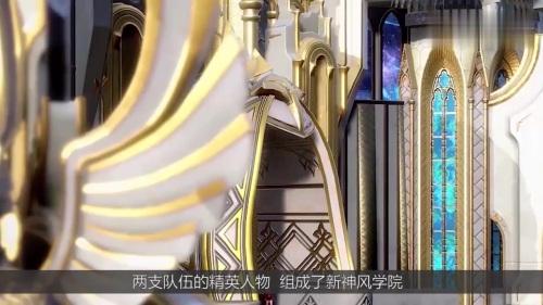 斗罗大陆101集,唐三已成火舞心魔,她赌上尊严,只为阻止唐三夺冠!