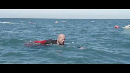 《巨齿鲨》漂洋过海来吃你,看完这个,你还敢去三亚吗