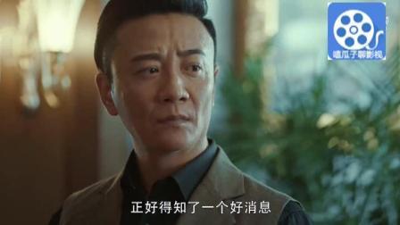 台湾往事电视剧全集第19集误会很深