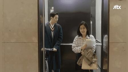 """经常请吃饭的漂亮姐姐第9集06""""孙艺珍的男朋友是谁""""""""我...我丁海寅"""""""