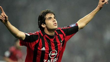 天下足球再见卡卡,再见少年,再见青春,看哭多少足球迷