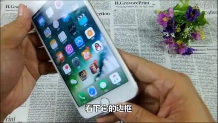 苹果iPhone 7详细评测—在线播放—苹果8视频