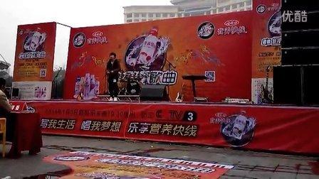 原创歌手李帅参加中国好歌曲