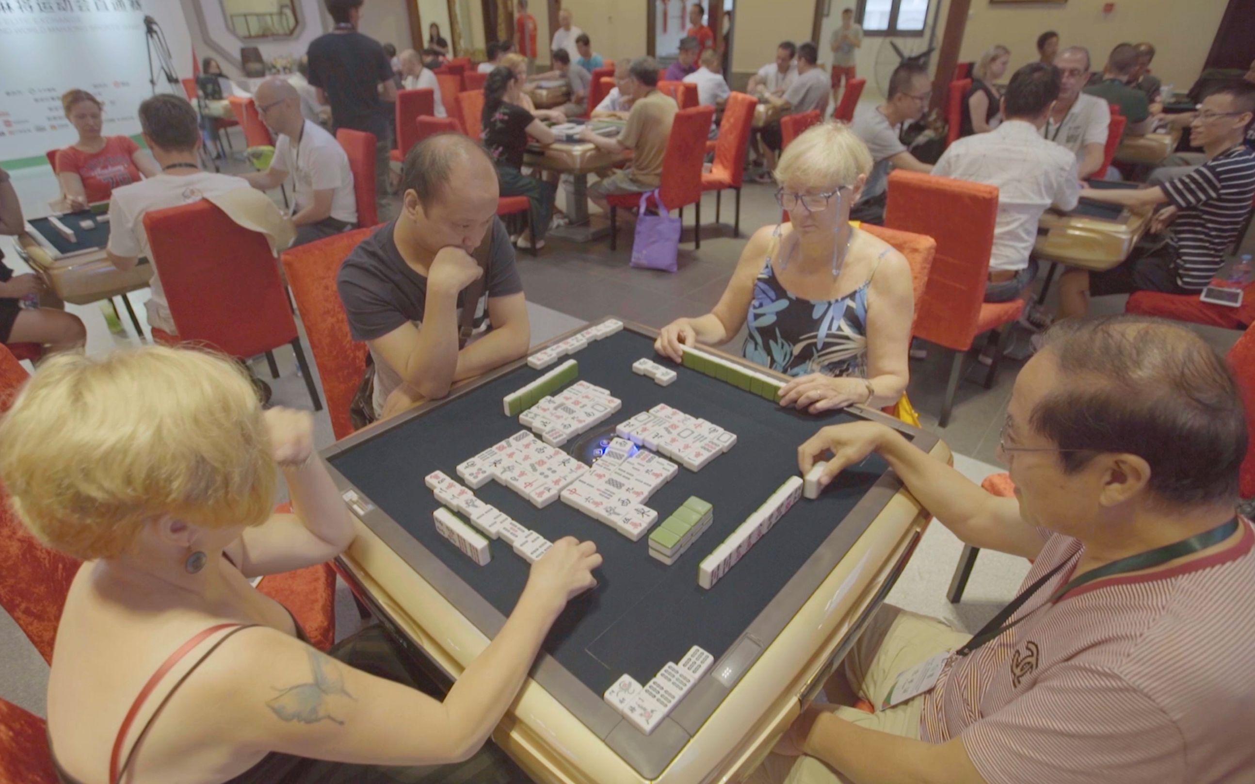 世界麻将大赛,老外对战中国大爷大妈,十三幺也不一定能赢
