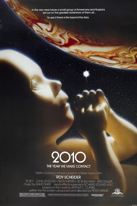 2010(太空漫游)