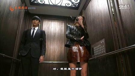 太原木槿韩语看韩剧学韩语第一季——来自星星的你3